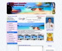 สำนักงานพัฒนาชุมชนอำเภอเกาะกูด - cddweb.cdd.go.th/kokut/