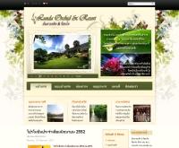 ลันดาออคิด แอนด์ รีสอร์ท  - lundaorchid.com