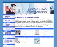 บริษัท ที.เอส.อาร์.-เทเลคอม ซีสเท็มส์ จำกัด - tsr.in.th
