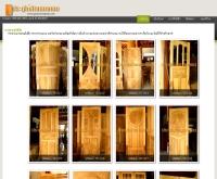 ประตูไม้สักดอทคอม - pratoomaisak.com