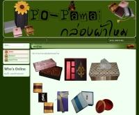 PO ผ้าไหม - popamai.in.th