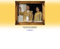 วิทยาลัยการอาชีพเวียงเชียงรุ้ง - wice.ac.th