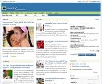 บางกอกนิวส์ - bangkoknews.info
