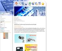 จีแอลคอมพิวเตอร์ - glcomputer.in.th
