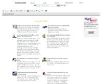 เว็บเซอร์วิสไทย - webservicethai.net