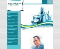 บริษัท ดับบลิวเทค คอร์ปอเรชั่น จำกัด - wtech-services.com