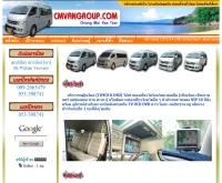 CMvangroup.com - cmvangroup.com