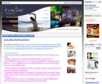 ชมรมเพื่อนโรคไตนครพิงค์ - cmkidneyclub.com