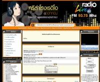 ศรีสำโรงเรดิโอ - srisamrongradio.com