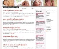 new born baby - newbornbaby-detail.co.cc