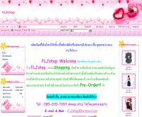 FLJshop - fljshop.com/