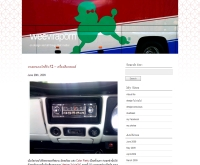 วีร์ วีรพร  - weeviraporn.com