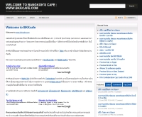 BKKcafe - bkkcafe.com/