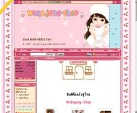 WakoJung-Shop.com - wakojung-shop.com