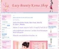Easy Beauty Korea - easybeauty-korea.co.cc