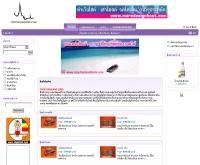 OTOP Thailand2009 - otopthailand2009.com