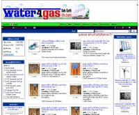 water4gas-th - water4gas-th.com