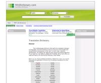 บิ๊กทรานสเลเตอร์ - bigtranslator.com