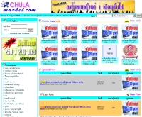 จุฬามาร์เก็ต - chulamarket.com
