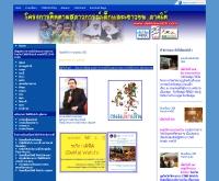 โครงการติดตามสภาวการณ์เด็กและเยาวชน ภาคใต้ - dektaiwatch.com