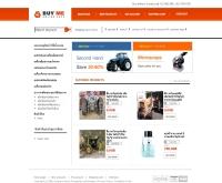ใหญ่ตลาดดอทคอม - yaitarad.com