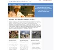 บริษัท สไตโรเมติก (ไทยแลนด์) จำกัด - styromatic.com