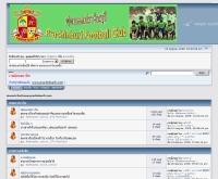 ฟุตบอลปราจีนบุรี - prachinburi-fc.com