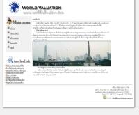บริษัท เวิลด์ แวลูเอชั่น จำกัด - worldvaluation.com