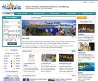 TripInThailand.net - tripinthailand.net