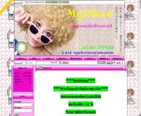 มายด์ อิน เลิฟ - myinlove.com