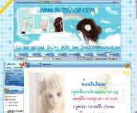 เอ็ม-ตี้ ช็อป - m-tyshop.com