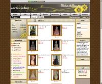 แสงชัยพุธทศิลป์ - sangchai-pra.com