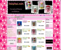 ดอลลี่ไทย - dollythai.com