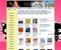 ฟร้อนเกมส์ดอทคอม - fontgame.com