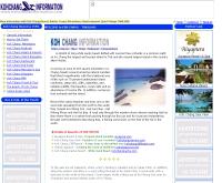 เกาะช้างอินฟอร์เมชั่น - kohchanginformation.com