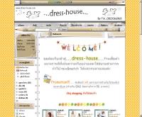 เดรส-เฮาส์ - dress-house.com