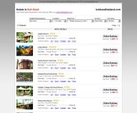 เกาะกูดไทยแลนด์ - kohkoodthailand.com