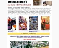 บางกอกชอปปิ้ง - bangkokshopping.biz