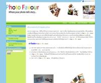 โฟโต้ เฟเวอร์ ดอทคอม - photofavour.com