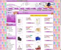 ซา ฟริงช็อป - za-finkshop.com