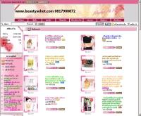 บิวตี้โซฮอท - beautysohot.com