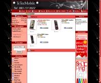 ทีทีโมบาย - teteemobile.com