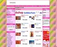 แฟมมิลี่บีช็อป - familybshop.com