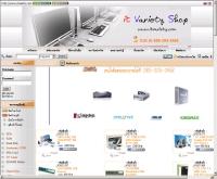 ไอทีวาไรตี้ - itvariety.com