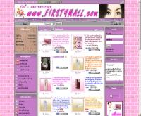เฟิร์สตี้มอล์ - firstymall.com