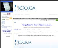 คูลก้าสตูดิโอดอทคอม - koolgastudio.com