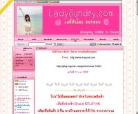 เลดี้ซันดาย - ladysundry.com