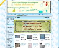 แฮปปี้เมมโมรี่ช็อป - happymemoryshop.com
