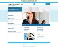 บริษัท กรีนสยามเซอร์วิส จำกัด - greensiamservice.com