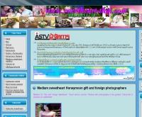 สวีทฮาร์ทไทย ดอทคอม - sweetheart-thai.com